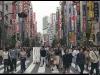Tokyo Fun 2010