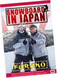 Snowboard In Japan DVD